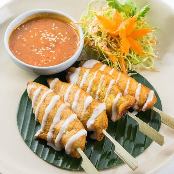 Gai Satay